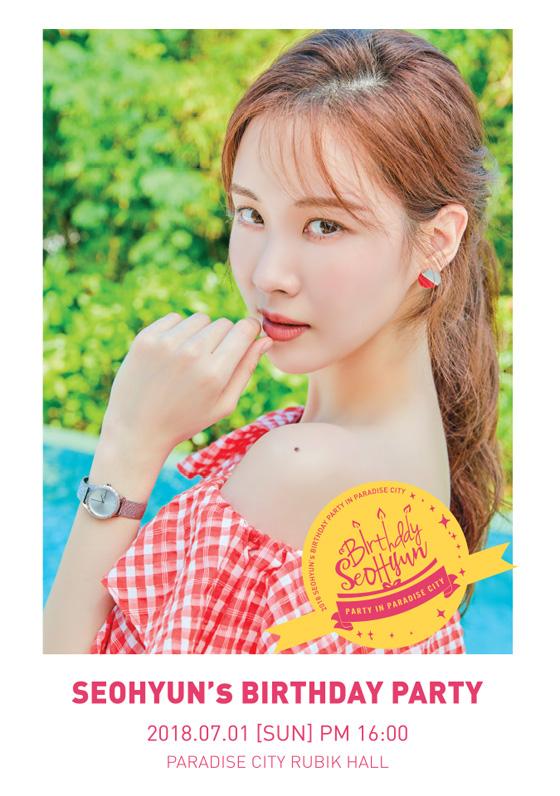 「少女時代」ソヒョン、韓国初統合型リゾート・パラダイスシティでバースデーパーティー開催へ(オフィシャル)