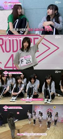 Mnet「PRODUCE 101」で一番話題になったのはキム・ソヘだった。キム・ソヘは等級Fから出発してデビュー成功までに至った。(提供:OSEN)