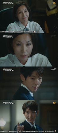 ドラマ「無法弁護士」より(提供:news1)