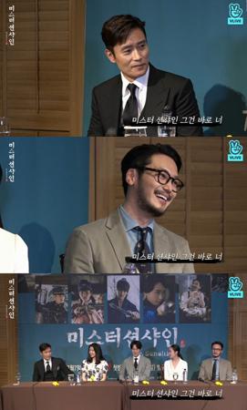 韓国俳優イ・ビョンホンが、ピョン・ヨハンからの告白に悩んだことを明かした。(提供:news1)