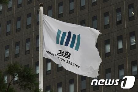 女優の故チャン・ジャヨンに強制わいせつをした疑惑が浮上していた元朝鮮日報の記者を起訴した。(提供:news1)