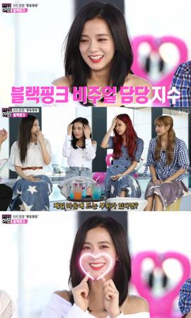 韓国ガールズグループ「BLACKPINK」メンバーのJISOO(ジス)が、自分の顔の中で一番気に入っているところについて語った。(提供:news1)