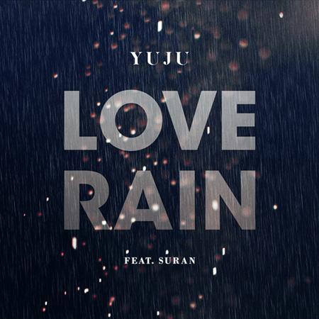 韓国ガールズグループ「GFRIEND」ユジュの1stソロシングル「Love Rain」に歌手SURANがフィーチャリングで参加したことがわかった。(提供:OSEN)