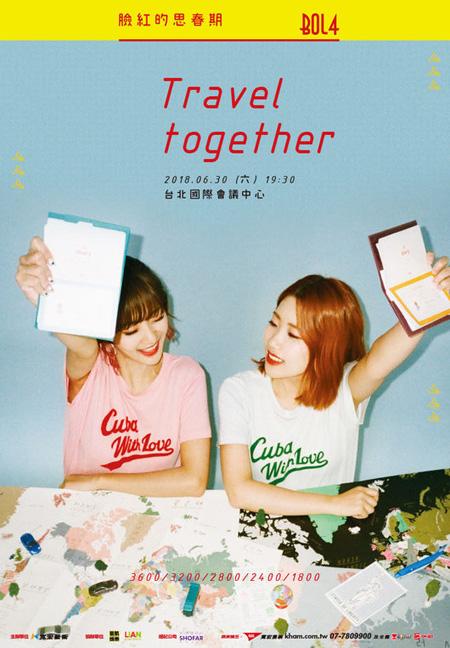 「赤頬思春期」、台湾で単独コンサート開催へ=9か月ぶり2度目(提供:OSEN)
