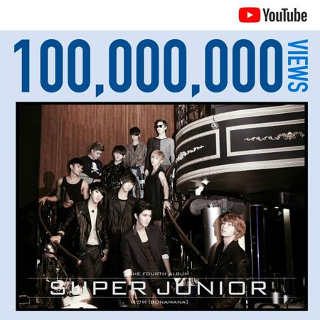 """韓国アイドルグループ「SUPER JUNIOR」のヒット曲「Bonamana」ミュージックビデオ(MV)がYouTube再生回数1億回を突破し、元祖""""韓流帝王""""らしさを立証した。(提供:news1)"""