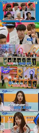 韓国ボーイズグループ「SUPER JUNIOR」とガールズグループ「OH MY GIRL」が視聴者を爆笑させた。(提供:OSEN)