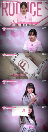 Mnet「PRODUCE 48」の最終クラスが発表された。(提供:news1)