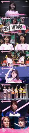 Mnet「PRODUCE 48」で、宮脇咲良が「PICK ME」で初のセンターに選ばれ、話題の中心になった。果たして実力で認められるのだろうか。(提供:OSEN)