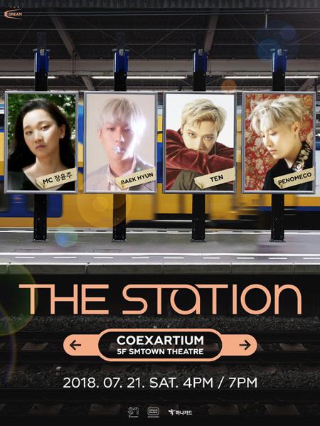 BAEK HYUN(EXO)&TEN(NCT)&PENOMECO、「THE STATION」最初の公演ラインナップに確定(提供:OSEN)