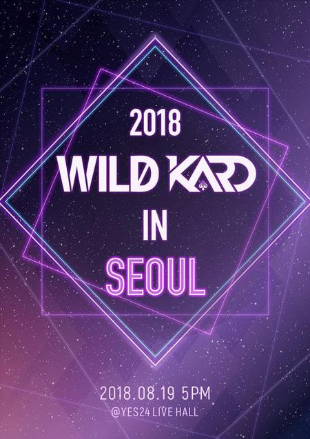 """""""25日カムバック""""「KARD」、8月に韓国で単独コンサート開催=ポスター公開(提供:OSEN)"""