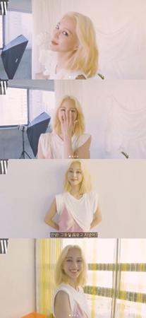 韓国女優ハン・イェスル(36)が、元気になった近況を公開して注目を集めている。(提供:OSEN)