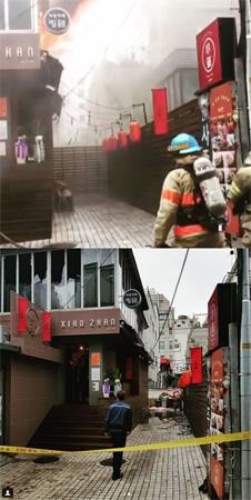 歌手ヘンリー運営のレストラン、火災により営業休止に…「他店の事故…人命被害はなし」(提供:OSEN)