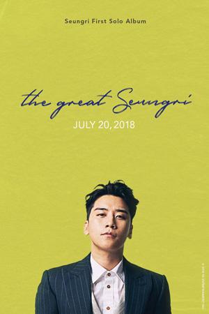 【公式】「BIGBANG」V.I、20日自身初のフルアルバム発売決定…タイトルは「THE GREAT SEUNGRI」(提供:OSEN)