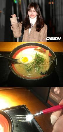 女優ハン・ボルム、V.I(BB)運営のラーメン店で記念写真「どれだけ美味しいのか食べに行った」(提供:OSEN)