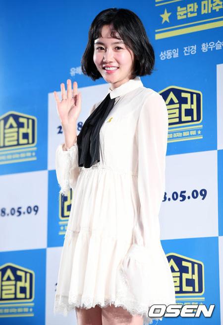 韓国女優ファンウ・スルへ(38)が年下の事業家と熱愛説が浮上した中、所属事務所側が「本人に確認したところ、交際は事実だ」と、熱愛の事実を認めた。(提供:OSEN)