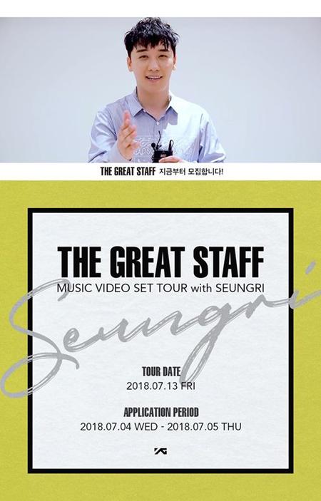 V.I(BIGBANG)、MV現場を公開するファンイベントを開催へ=モニタリング+懇談会の特別プレゼント(提供:OSEN)