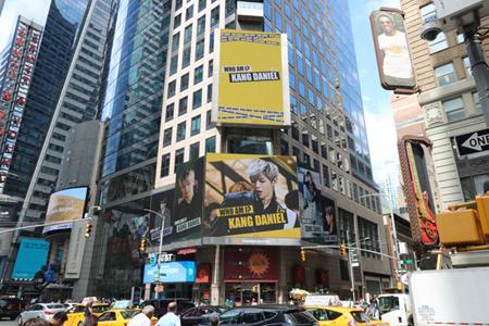 カン・ダニエル(Wanna One)、アイドル個人投票1位でNYタイムズスクエア単独広告を掲載(提供:OSEN)