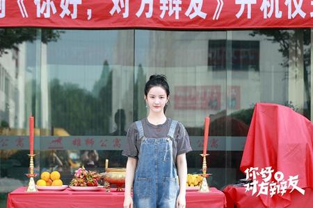 韓国ガールズグループ「gugudan」メンバーのSALLYが、中国ドラマに出演することになった。(提供:news1)