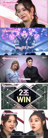 韓国Mnet「PRODUCE 48」でホン・イェジが活躍を見せた。(提供:news1)
