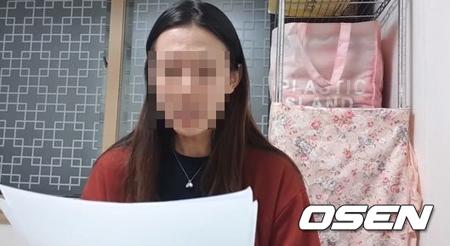 韓国女性ユーチューバーのヤン・イェウォン氏(写真)の流出写真事件に関して調査を受けていたスタジオの室長A氏が北漢江から投身自殺を図ったとの通報が寄せられ、警察が捜査している。(提供:OSEN)