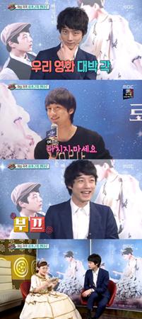 俳優の坂口健太郎が、韓国俳優ソ・ガンジュンやボーイズグループ「防弾少年団」について語った。(提供:OSEN)