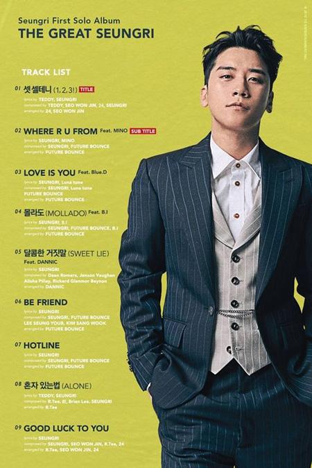 「BIGBANG」V.I、ソロアルバムのトラックリスト公開! =MINO&B.Iがフィーチャリング(提供:OSEN)
