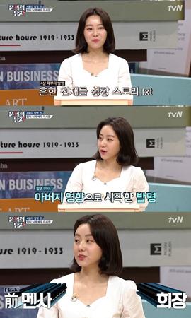 """パクキョン(Block B)が""""ソウル大出身""""女優イ・シウォンに深々とあいさつした理由は…「父親がMENSA元会長」(提供:news1)"""