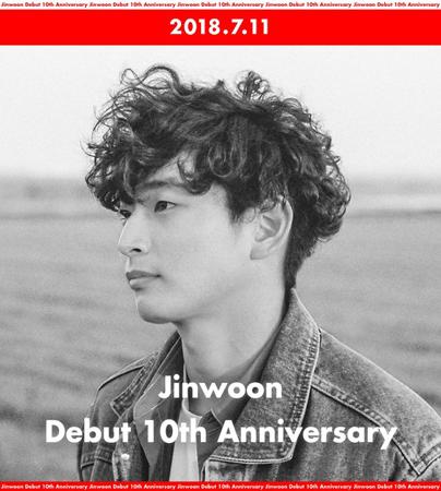 韓国ボーイズグループ「2AM」メンバーのジヌンが、デビュー10周年を迎えての感想を語った。(提供:news1)