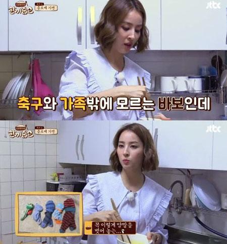 女優ハン・ヘジン、夫で韓国代表DFキ・ソンヨンとの夫婦喧嘩の原因は…? 「夫はサッカーと家族しか知らないおバカさん」(提供:OSEN)