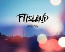 「FTISLAND」、7月26日にカムバック確定! (提供:OSEN)