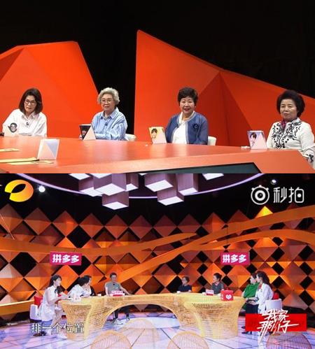 韓国バラエティ「みにくいうちの子」、中国で盗作疑惑=SBS「フォーマット輸出NO、対応案を検討」(写真上段:韓国の番組/下段:中国の番組、提供:OSEN)