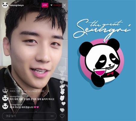 ソロカムバックを控えた「BIGBANG」V.I(スンリ)が初コンサートについても強い自信を示した。(提供:OSEN)