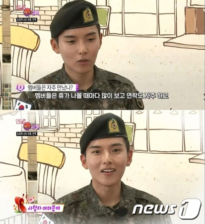 韓国ボーイズグループ「SUPER JUNIOR」メンバーのリョウクが除隊して、ファンの前に姿を現した。(提供:news1)