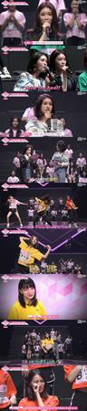 Mnetオーディション番組「プロデュース101」から誕生したガールズグループ「I.O.I」元メンバーのチョン・ソミとチョンハがスペシャルMCとして「PRODUCE 48」に出演した。(提供:OSEN)
