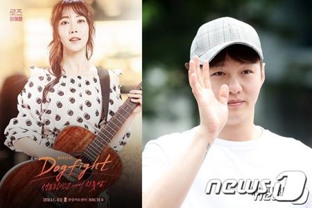 韓国ボーイズグループ「BTOB」メンバーのチャンソプとミュージカル女優チョン・ジェウンの熱愛説が浮上した。(提供:news1)