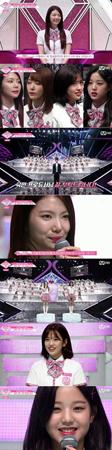 Mnet「PRODUCE 48」で、練習生たちの明暗が分かれた。(提供:OSEN)