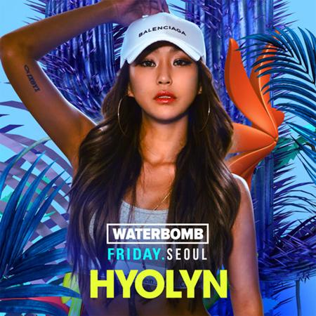 14日、所属事務所Bridge側は「ヒョリンが20日午後、ソウル・蚕室(チャムシル)総合運動場特設リングで開催される『MBC WATER BOMB FRIDAY』で新曲『SEE SEA』を初披露する」と伝えた。
