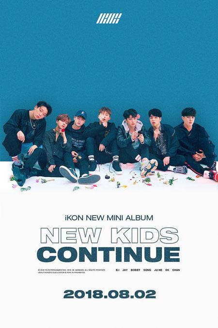 【公式】「iKON」、8月2日にカムバック! ミニアルバム「NEW KIDS:CONTINUE」リリース決定(提供:OSEN)