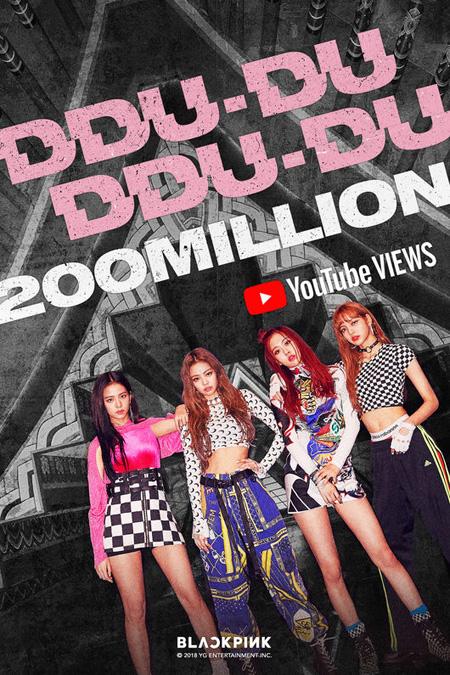 「BLACKPINK」の「DDU_DU_DDU_DU」MV、33日間で2億ビュー突破=K-POP歴代最短記録(提供:OSEN)