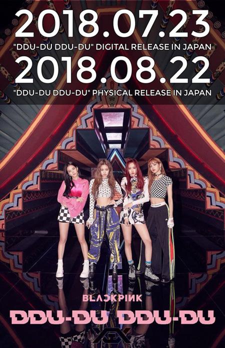 「BLACKPINK」、全世界を席巻中の最新曲 MV再生回数2億回突破の「DDU-DU DDU-DU」日本語バージョンの先行配信が7月23日(月)に決定! (オフィシャル)