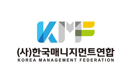 社団法人韓国マネジメント連合が音源買占め問題に積極的に対処しなければならないと主張した。(提供:OSEN)