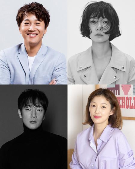 韓国版「最高の離婚」が俳優チャ・テヒョンと女優ペ・ドゥナ、EL、ソン・ソックの出演を確定し、最高のラインナップを完成した。(提供:news1)