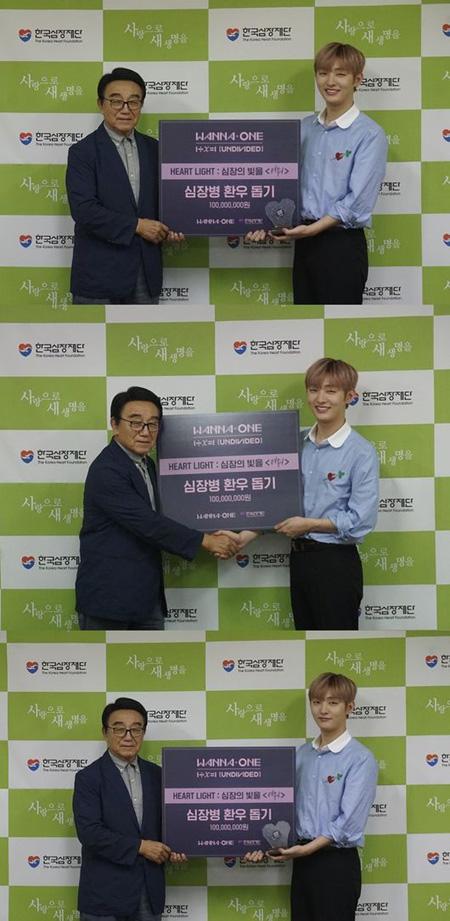 「Wanna One」、心臓病患者のために1億ウォン寄付(提供:OSEN)