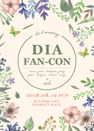 韓国ガールズグループ「DIA」が、ついにニューアルバム発売をすることが伝えられて話題を集めている中、今月23日にファンクラブ「AID」の第2期会員の募集が始まる。(提供:OSEN)