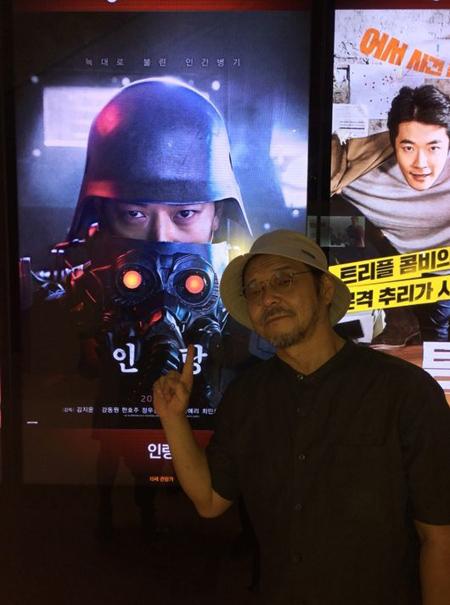 「人狼 JIN-ROH」の押井守監督、韓国版「人狼」観賞で韓国訪問(提供:OSEN)