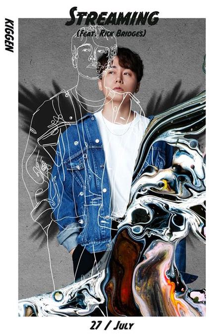 「Wanna One」プロデューサーKIGGEN、スターシップXと専属契約を締結(提供:OSEN)