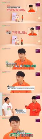 韓国ボーイズグループ「BIGBANG」メンバーのV.Iが、事業を始めた経緯を明かした。(提供:news1)