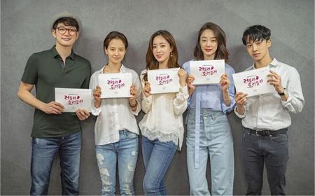 韓国KBSの新ドラマ「ラブリー・ホラーブリー」のカン・ミンギョンPDが、セウォル号事故の遺族を比喩に用いた発言をして騒動になっている。(提供:OSEN)