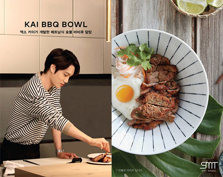 韓国アイドルグループ「EXO」KAI(カイ)が作ったベトナム料理コムスンが「SMT SEOUL」の新メニューとして発売された。(提供:OSEN)
