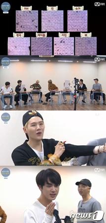 韓国ボーイズグループ「防弾少年団」が、リアルバラエティ番組でゲームを楽しんだ。(提供:news1)